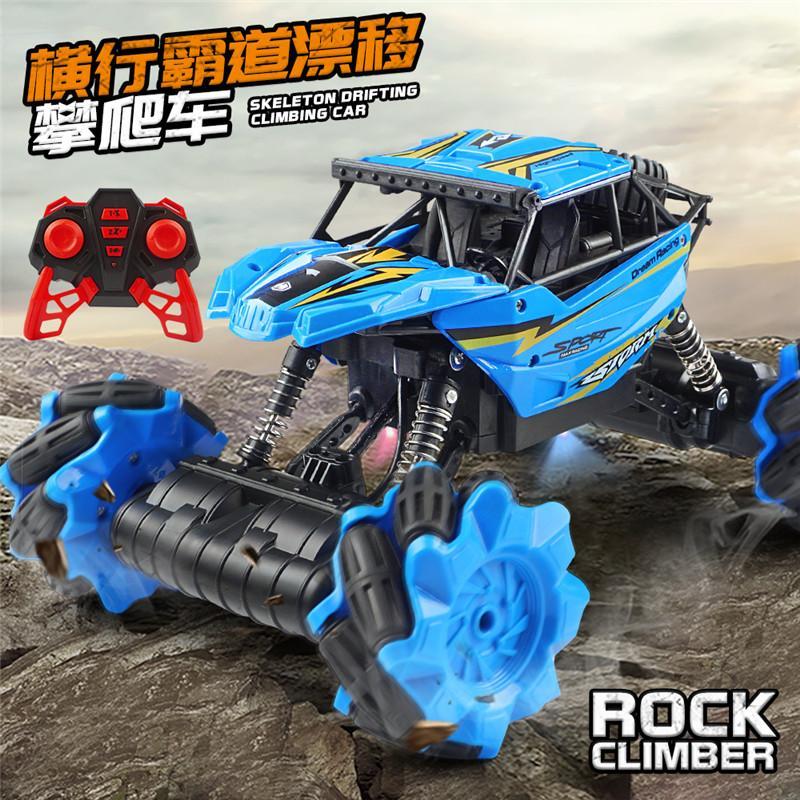 Radio Cars Speed Control Rock RC 2.4G Auto Buggy Auto Trucks Spielzeug für Kinder High 4ch Klettern Mini Rc RC Fahrt Drift Off-Road Oipnp