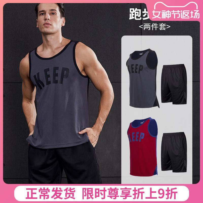 Gevşek Kolsuz Eğitim Kısa Kollu Basketbol Pantolon Yelek Hız Kuru Spor Giyim Koşu Spor Yelek Suit Erkek