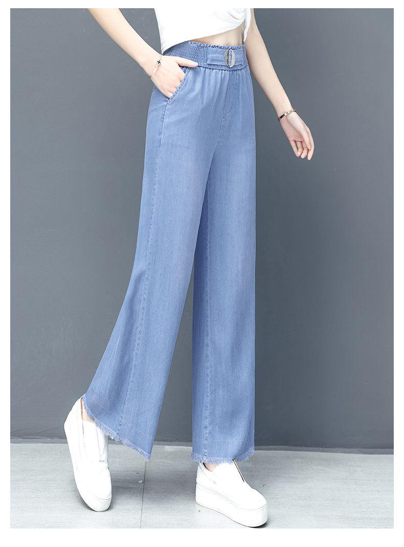 Le bleu Nouveau printemps légèrement évasé Pantalon en vrac Afficher la taille Grand Brim Tide Femme Pantalons Hauteur