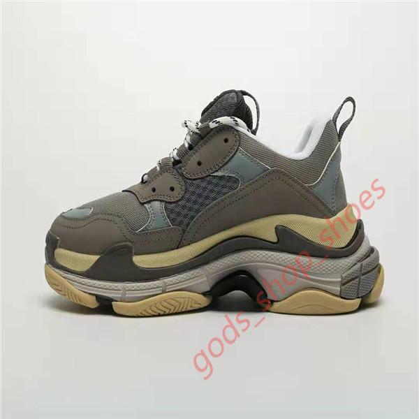 Balenciaga 2020 여러 고급 삼중의 디자이너 낮은 오래된 스포츠 신발 조합 바닥 부츠 남성과 여성의 패션 캐주얼 신발 스니커즈