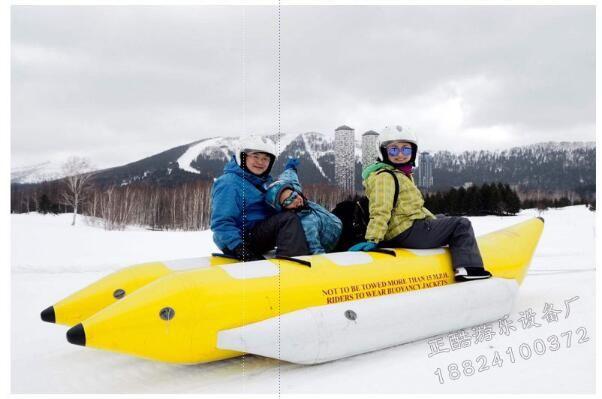 Inflatable banana boat 3-12 seats aquatic fishing boat aquatic toys Large Surfing and Entertainment Aerodynamic Equipment