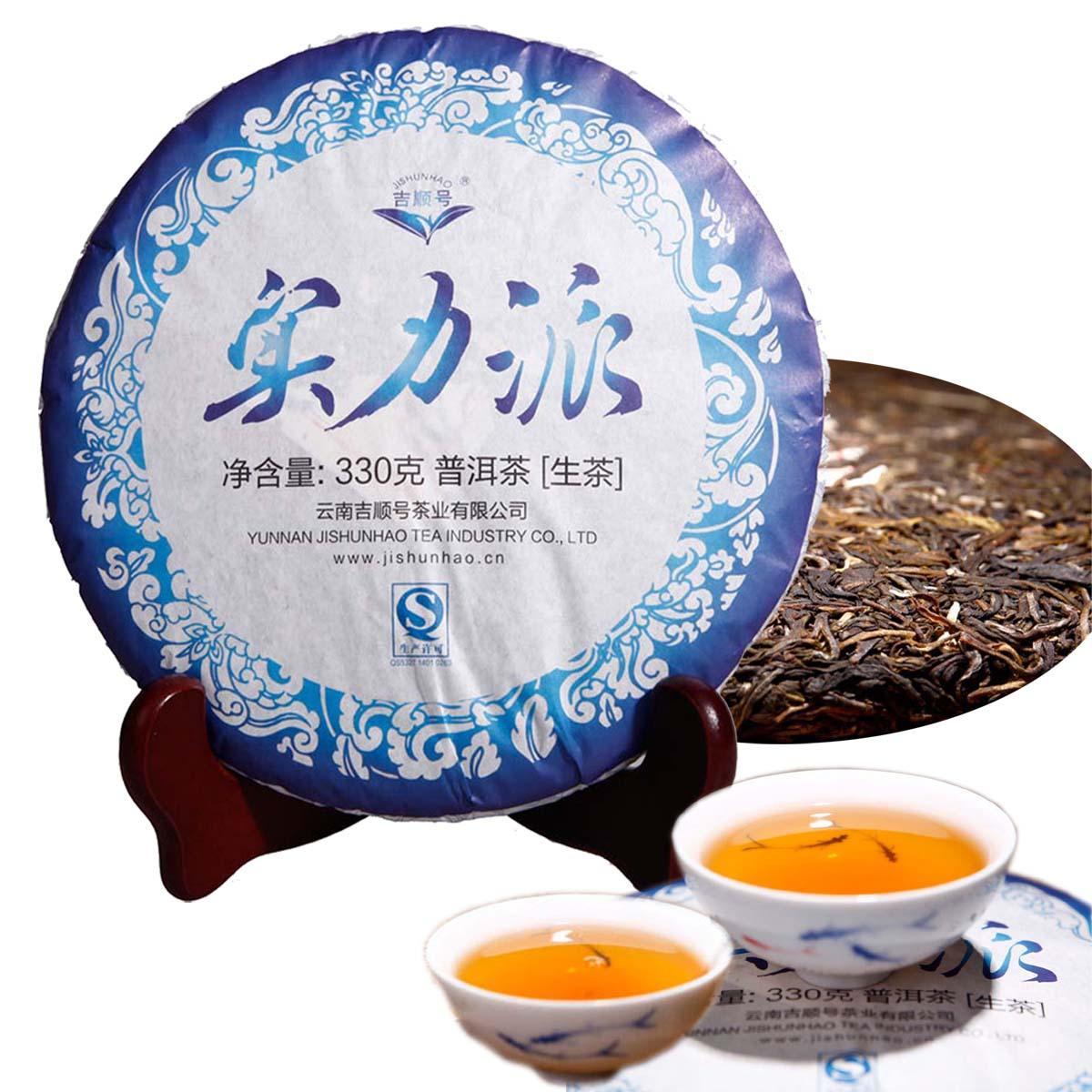 Tercih 330g Yunnan Shilipai Pu'er Çay Ham Pu Er Çay Organik Pu'er Eski Ağacı Yeşil Puer Doğal Puerh Çay Kek