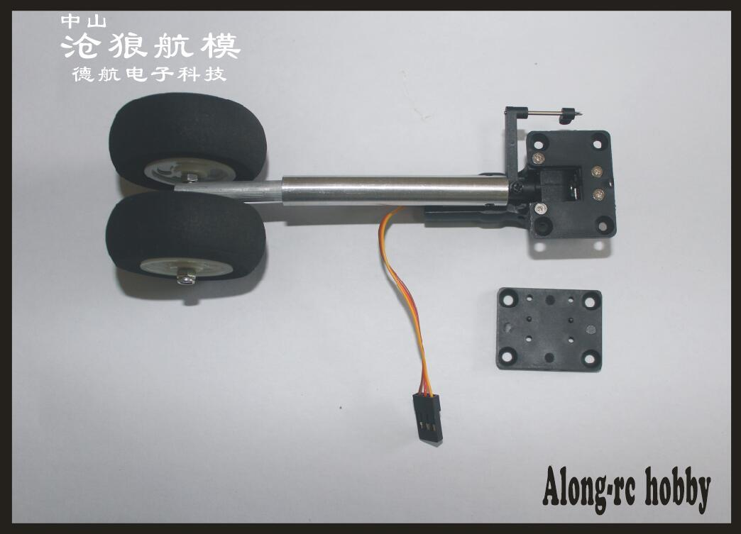 free shipping 25g retractable landing gear servo with two wheel (46g) for 1-1.5kg RC hobby plane model airplane part