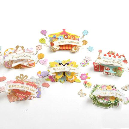 Eno Greeting 3d up cards for card making decoration birthday message cards gift thank you wholesale