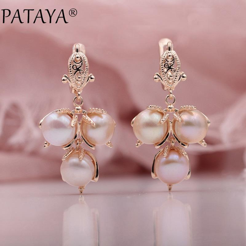 PATAYA New Multicolor Natural Freshwater Irregular Pearls 585 Rose Gold Long Dangle Earrings Women Wedding Party Trendy Jewelry