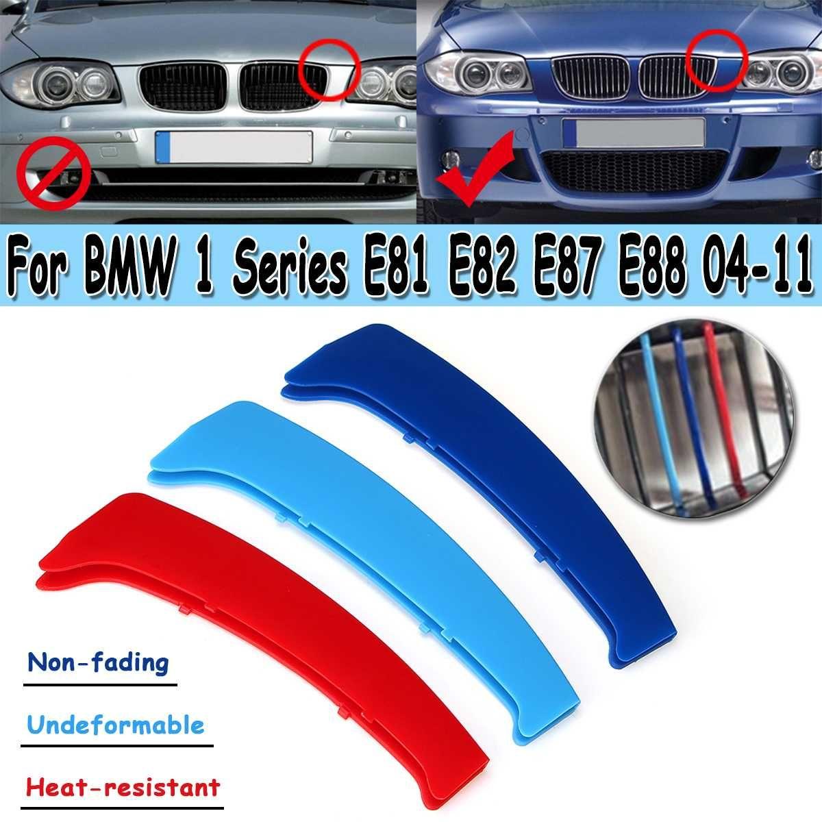 E81 HANDBRAKE LEVER BMW 1 SERIES REF#1 E87