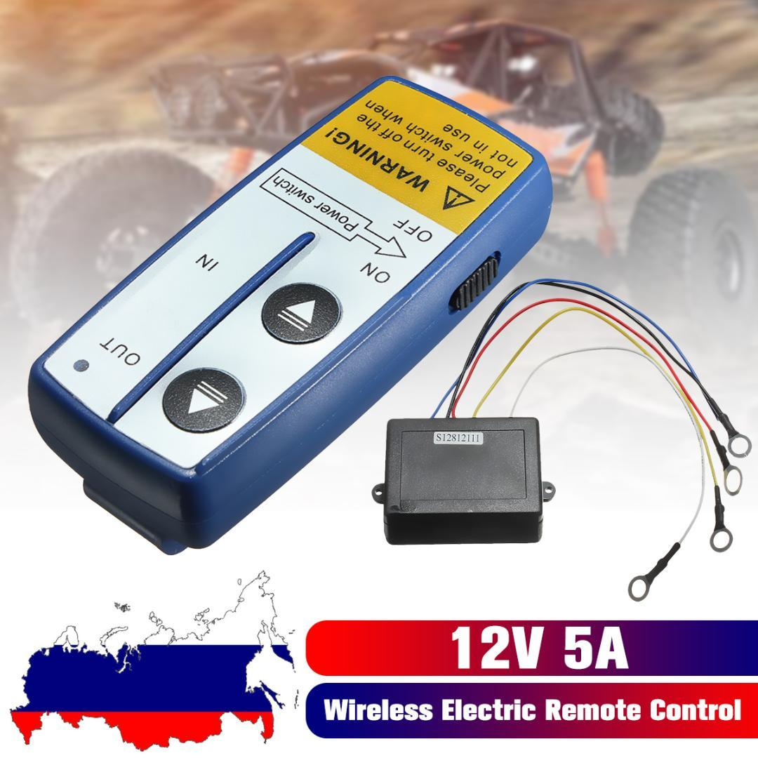 Electric Winch Wireless Remote Control System