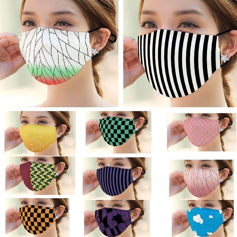 Yıkanabilir Baskılı Kumaş Ağız PM2.5 toz geçirmez Ve smong Yüz Striple HH9-3020 İçin Koruyucu Maske Maske
