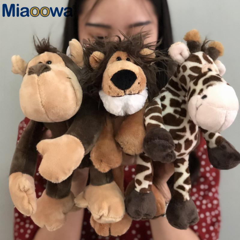 5pcs / lot mignon Jungle animaux en peluche Jouets en peluche lion girafe singe poupée jouets pour enfants bébé enfants cadeau d'anniversaire 25cm T191030