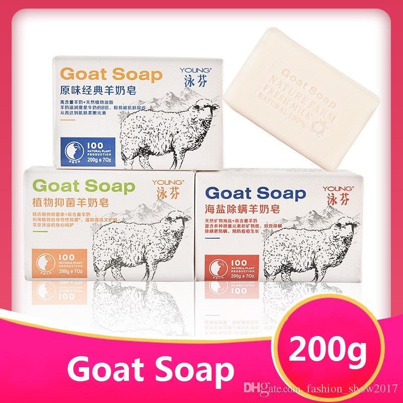 200G مغذي للبشرة اليدوية صابون زيت تحكم أضئ لون الجلد الماعز البحر الحليب الملح صابون تنظيف العثة الصابون إزالة