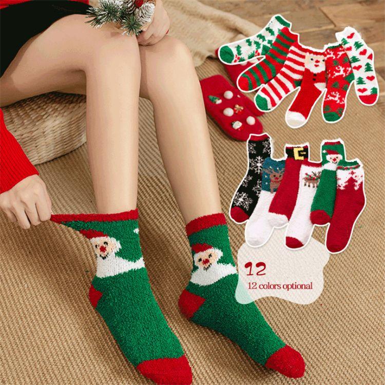 Women/'s Christmas Socks CHOOSE Style
