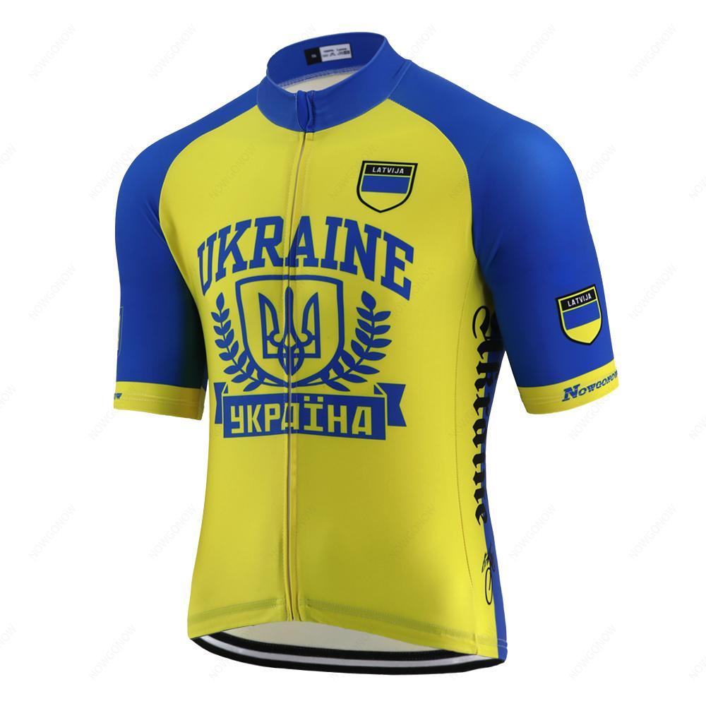 großhandel sommer 2020 new ukraine nationalmannschaft emblem