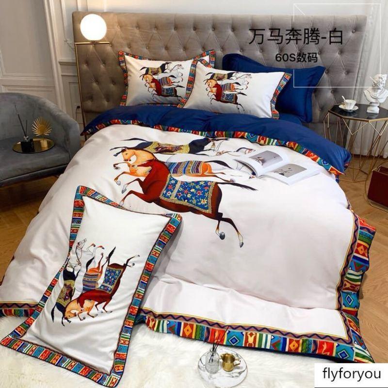 Designer Primavera / Verão 2020 novos europeus e 60 da série Modern American longo descontínuas algodão quatro peças de cama EURO Luxo