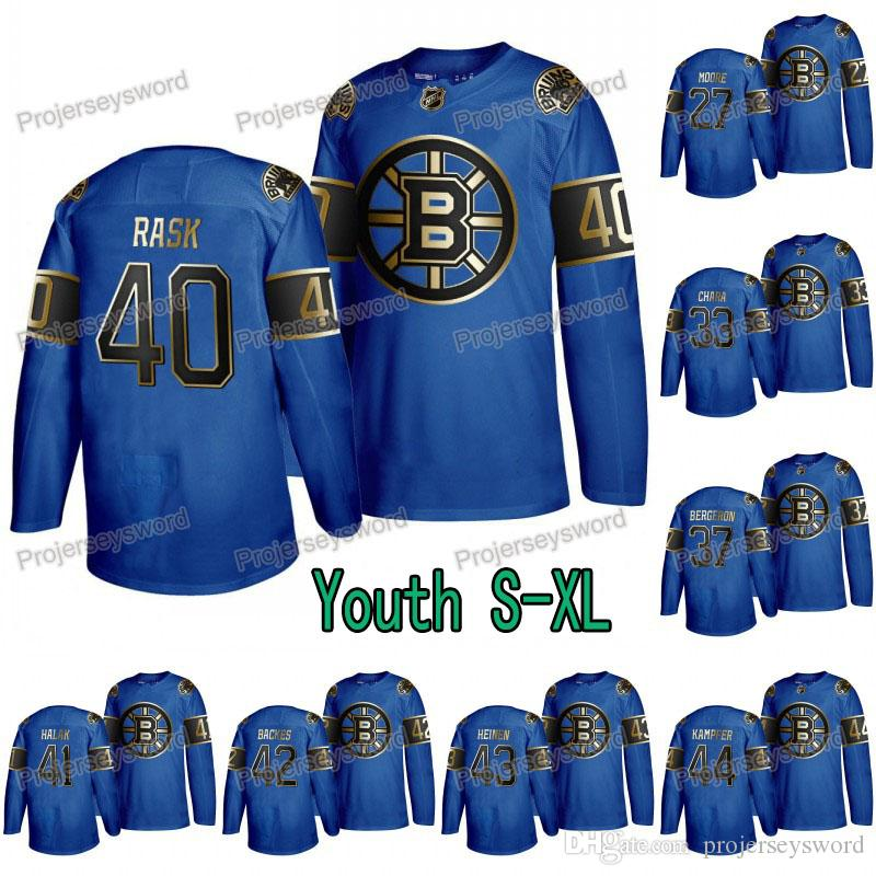 Gioventù Boston Bruins Tuukka Rask Festa del papà Nero Golden Royal Jersey Jaroslav Halak David Backes Danton Heinen Steven Kampfer Maglie