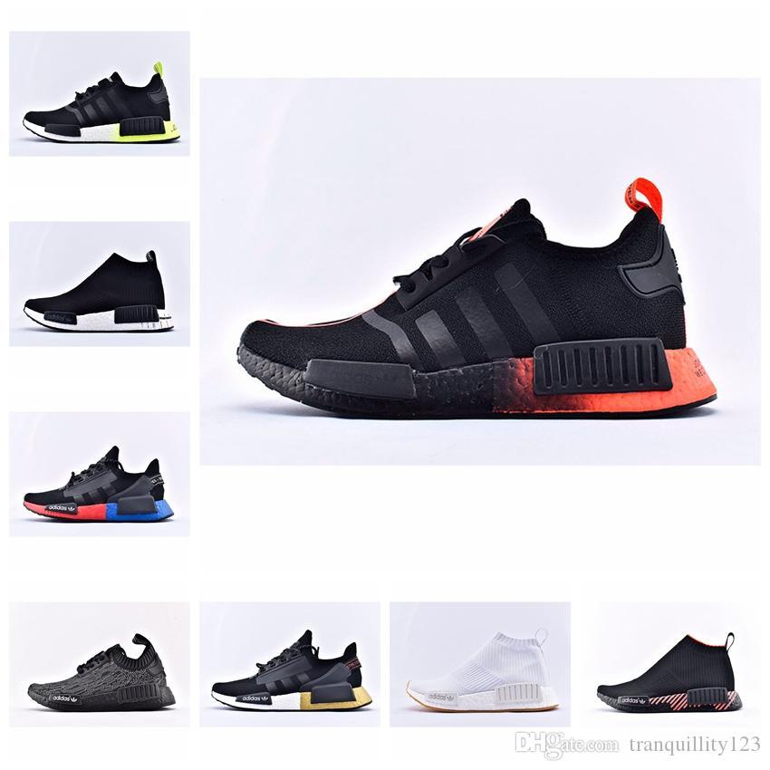 koşu ayakkabıları Yeni En NMD insan ırkı Pharrell Williams BBC Sonsuz Türler bilir Soul GÜNEŞ CALM Güneş Paketi HU Trail erkekler kadınlar tasarımcı