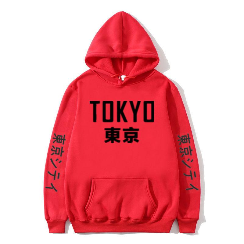 Japan style hooded hoody Sweatshirts Japanese letter print hoodies yellow blue spring autumn casual cute big pockets Drawstring Sweatshirts