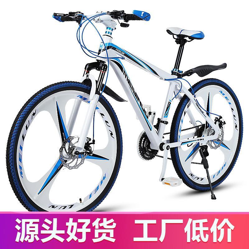 La fábrica de bicicletas de montaña directo absorción de choque de bicicletas de 26 pulgadas del freno de disco 21 de velocidad de bicicletas estudiante adultos de la bicicleta al por mayor de bicicletas de montaña