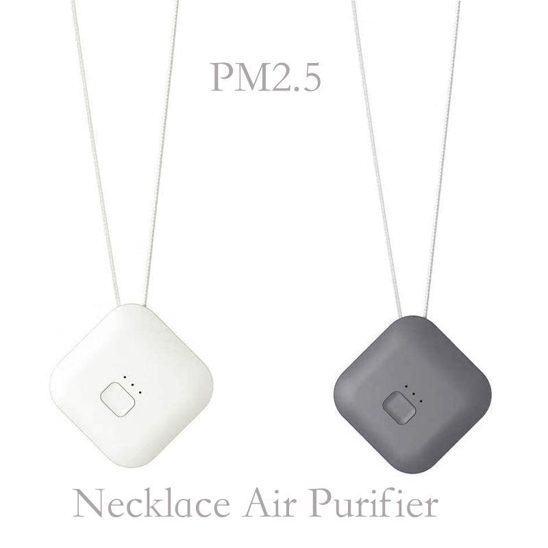 Ожерелье очиститель воздуха мини висит носимый очиститель портативный отрицательный ион очистки воздуха для взрослых и детей Pm2. 5 дымка очиститель