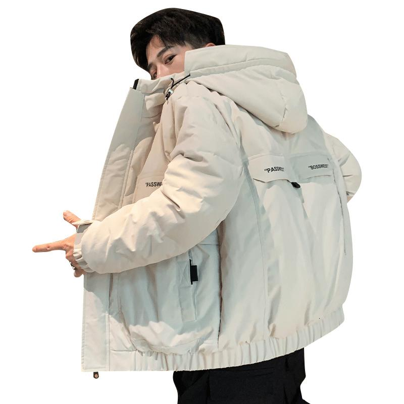 FGKKS Brand Men College Style Down Coat Winter New Men's Fashion Hooded Overcoat Male Warm Solid Color Down Coats SH190930