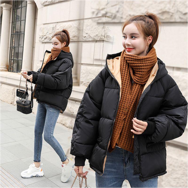 Estilo coreano 2019 Mujeres de la Chaqueta de Invierno Con Capucha de Gran Tamaño Burbuja Moda Mujer Outwear Corto Caliente Para Mujer Chaqueta mujer