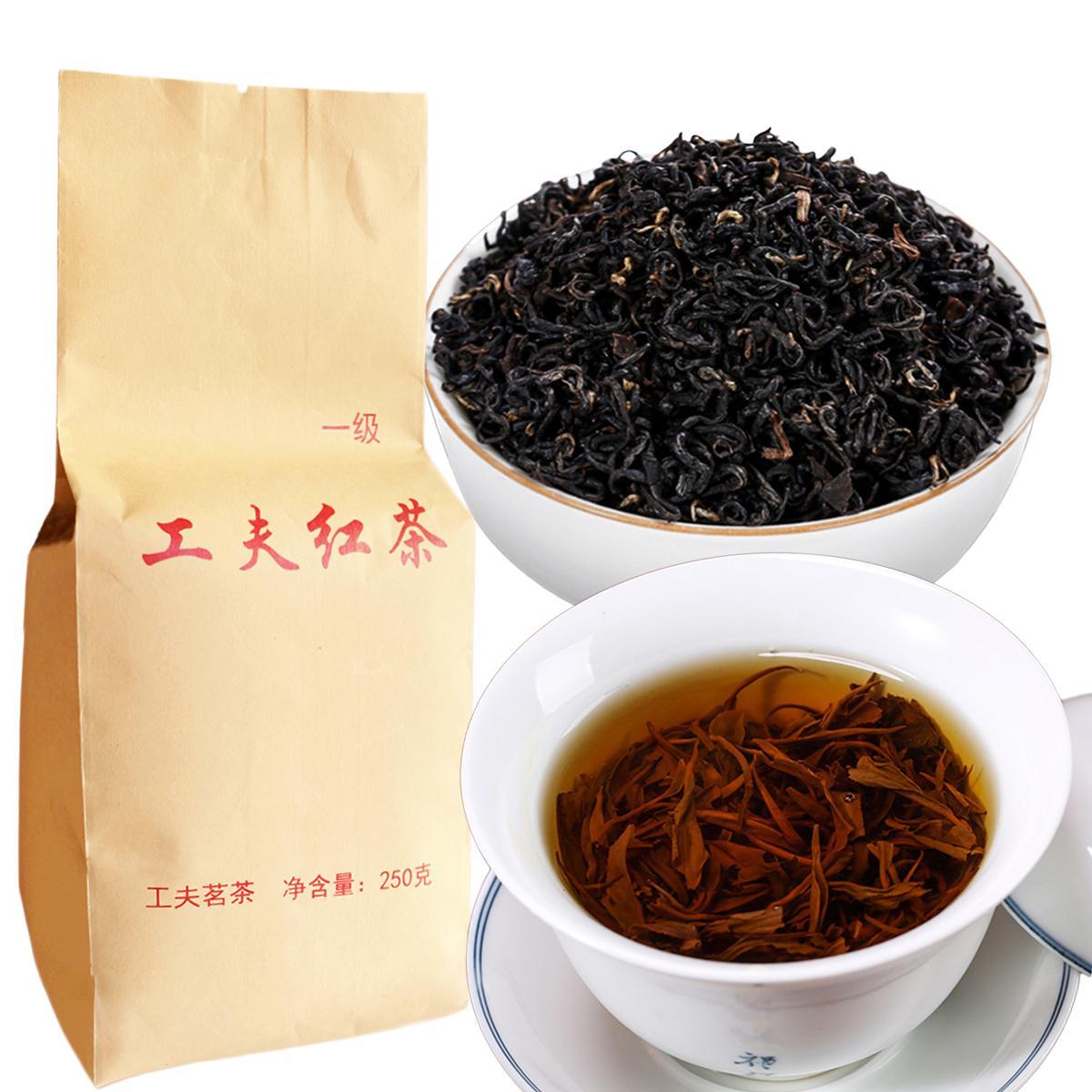 Hot vendas 250g preto orgânico chá chinês Yunnan Dianhong Kungfu Chá Vermelho Health Care New Cozido chá verde Food