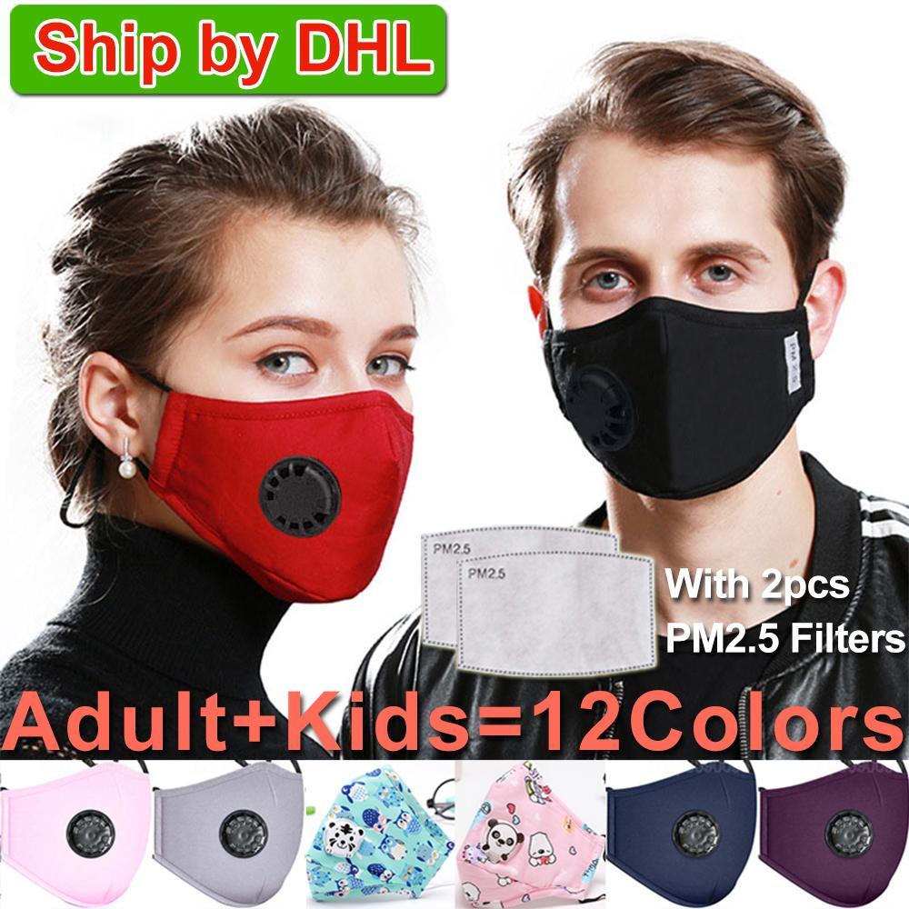 قابل للغسل قناع الوجه مكافحة الغبار تنفس قابل لإعادة الاستخدام PM2.5 أقنعة مع 2 فلتر الكربون واقية أقنعة الوجه ffp2 قابل للغسل