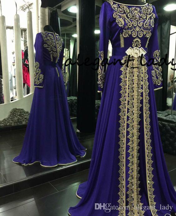 Long Sleeved Evening Dresses 2019 royal blue Muslim Formal Abaya Designs Dubai Turkish Gold Applique Prom Dresses Gowns Moroccan Kaftan