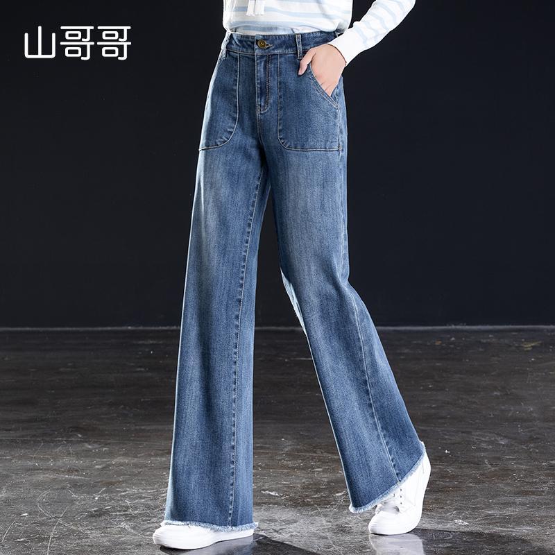 frete grátis Women calça jeans perna larga cintura alta mais novo ocasional outono primavera staight longos pansts soltas verão com a lei