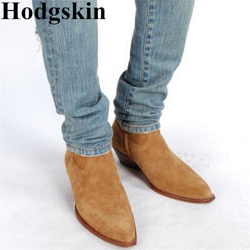 Solid Suede Zipper Men Boots Ankle