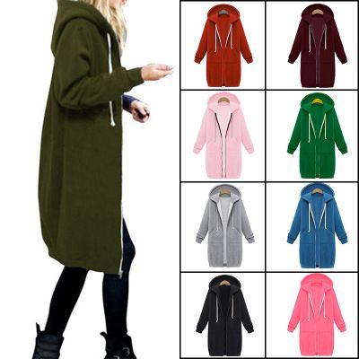 Women Casual Loose Pullover Hooded Sweatshirts Hoodies Autumn Winter High Street Cardigan Female Plus Size Long Hoodies