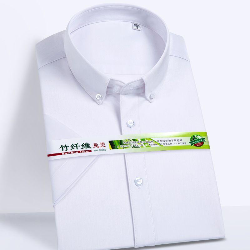 Мужские повседневные рубашки с пуговицами без железной бамбуковой рубашки для волокон с карманом - меньше дизайн лето с коротким рукавом стандартное платье