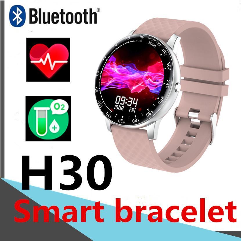 Rastreador de ejercicios H30 inteligente pulsera Presión banda de moda registro de sueño Sangre del ritmo cardíaco para Android 116plus inteligente pulseras al aire libre IP68