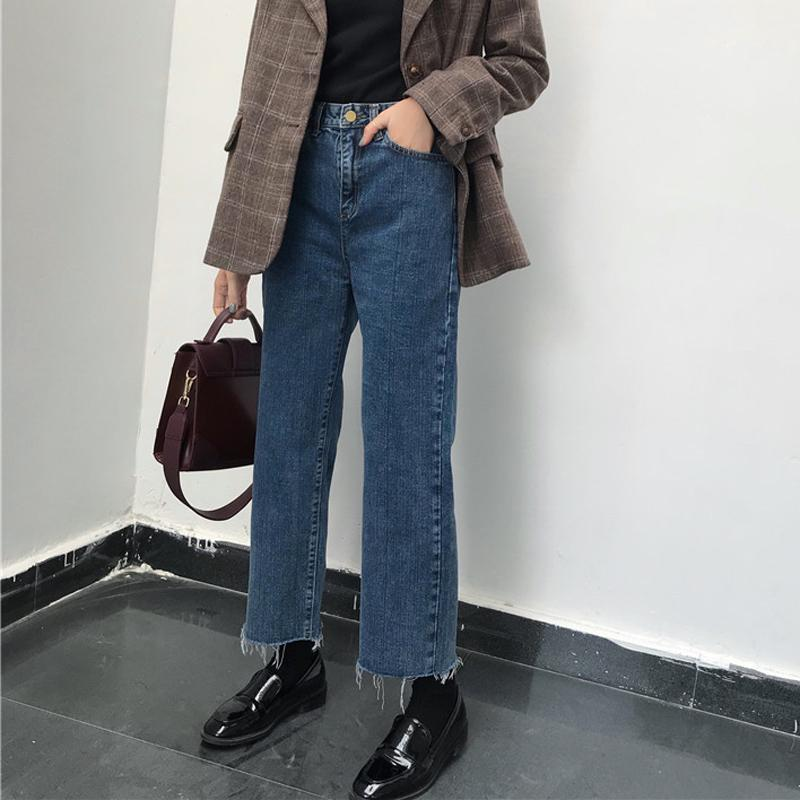 Korean Wide Leg Jeans Loose Cover Leg Pants Women Trousers Blue Jean Taille Haute Ropa China Straight Spodnie Damskie