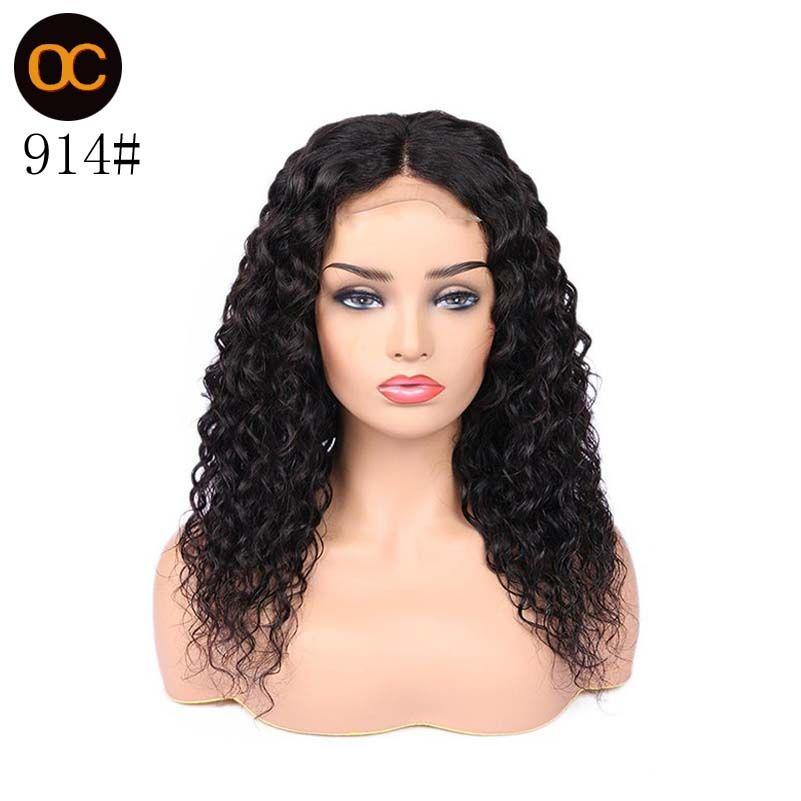 OC 914 رشيقة PM / MM مخصص 100٪ جودة عالية بوبو الإنسان شعر مستعار الدانتيل الجبهة شعر الإنسان شعر مستعار العصابة سريع شحن مجاني DHL