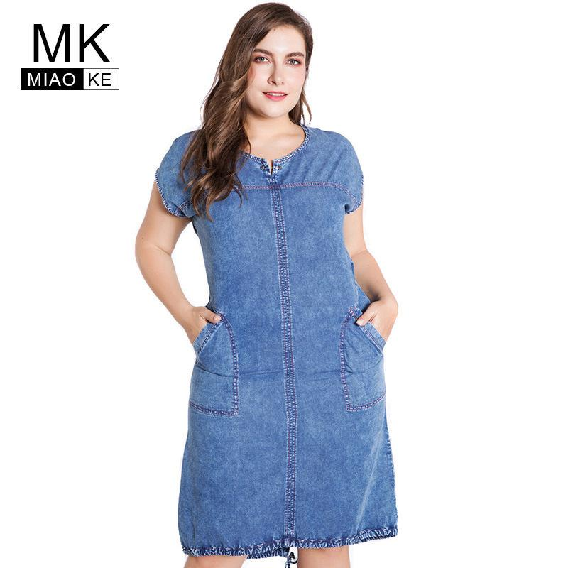 Miaoke 2019 Summer ladies Plus Size denim dress for women clothes Round Neck Pockets elegant 4xl 5xl 6xl Large Size party Dress T5190617