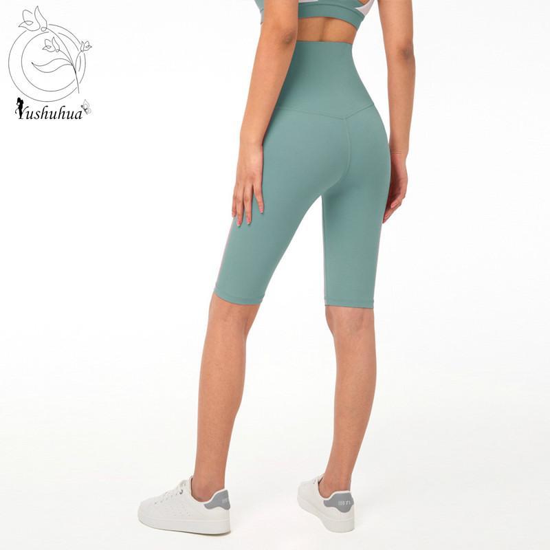 Yushuhua NO FRONT SEAM Naked- Gefühl Gym Fitness Biker Shorts Frauen mit hohen Taille Plain Butter Soft-Yoga Workout Sport Long Shorts