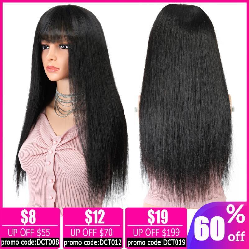 Кружевные парики оптовые продажи Price Brazilian прямой длинный парик с челкой Pixie вырезать Bob короткие человеческие волосы для женщин машины сделаны не реми