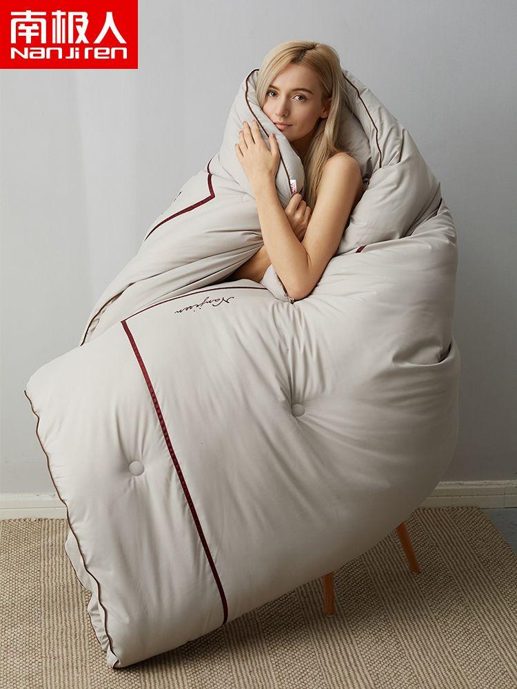 Yüksek Kaliteli Mikrofiber Dolgu Comforter Çok renkli Otel Ana Yorgan Dört mevsim Aşağı Yorgan Peluş Yıkanabilir Yorgan Battaniye Seç