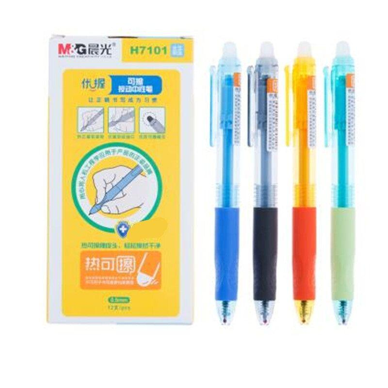 GEL PENS 4 PCS PUPILES BRANSABLE PEN DE 0.5mm Postura Agarre Aprendiendo Agua Escritura Negro Cristal Azul H7101