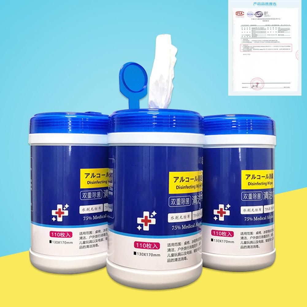 110pcs% 75 Alkol Mendil Dezenfeksiyon Mendil Tek Alkol Dezenfeksiyon Islak Mendil Antiseptik Cilt Temizleme Bakımı Takı Mobil Temiz