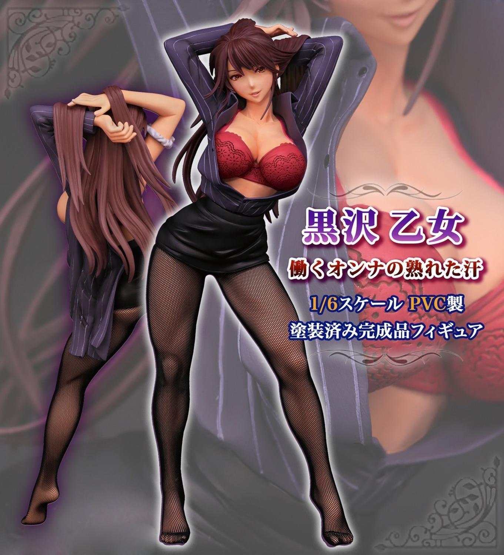 27cm Kurosawaotome A-PLUS A + Otome Kurosama filles sexy action Figure japonais Anime Figures d'action adulte PVC jouets Chiffres Anime T200117