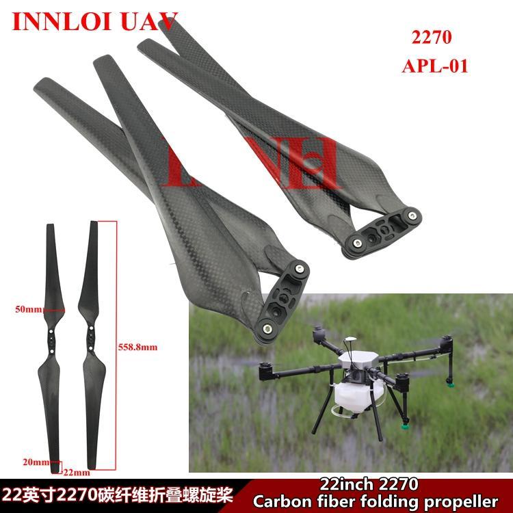 INNLOI bricolage Drone Hélice 2270 pliant Hélice en fibre de carbone multi rotor à hélice Accessoriesor Pour industriel Drone