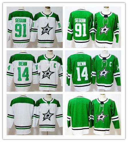 Stars de Dallas 14 Jamie Benn 91 Tyler Seguin vert blanc hommes de hockey sur glace piqué jersey livraison gratuite