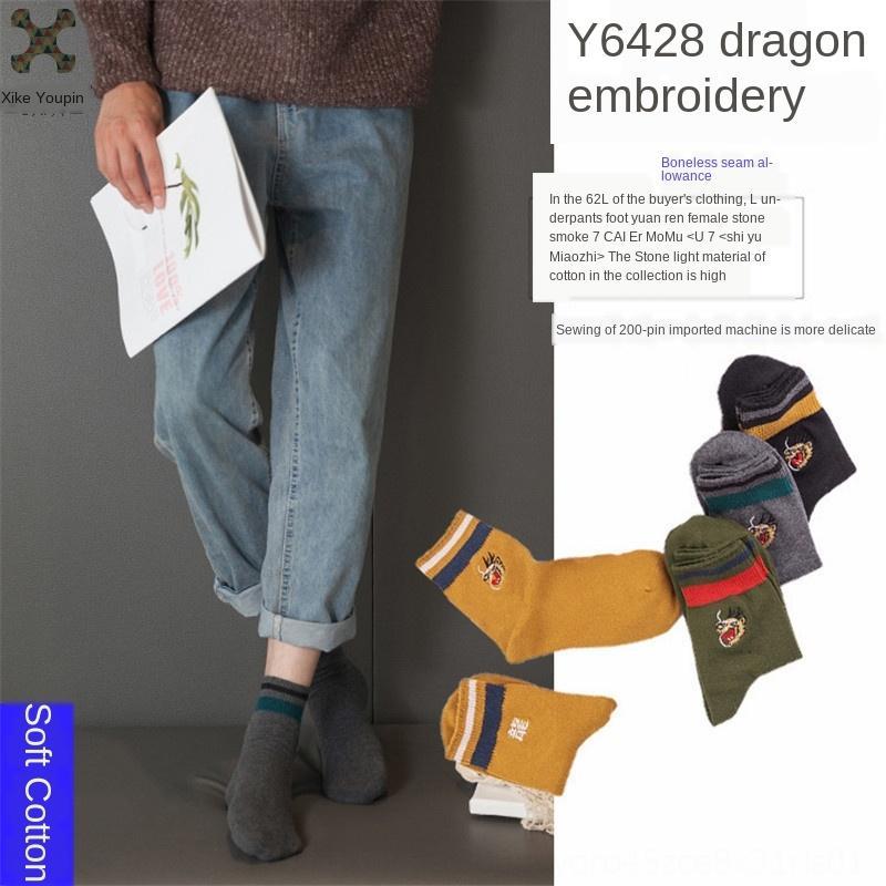 Dvog7 w7Fxi Xike ohne Knochen Qualität gestickten Hahn Baumwolle Trend Herren-Mitte Wadensocken Xike Premium Nähkopf Männer hohe mittlere Tiger bon