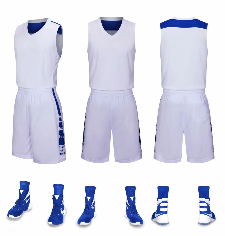2019 Nouveaux maillots de basket-ball Blank logo imprimé taille Hommes Prix de pas cher S-XXL expédition rapide de bonne qualité STARSPORT WHITE SWT001AA1n