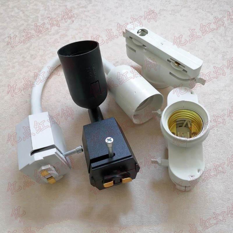 Black E27 Track Light Holder White LED Bulbs E27 Converter Track Lighting to E27 Screw Base Socket E26 Universal Lamp Holder with Hose