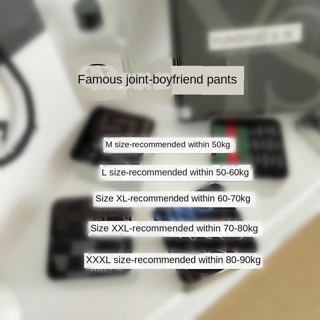 Ortak erkek arkadaşı pantolon 4 özel Ortak erkek arkadaşı pantolon 4 giysileri özel giysi