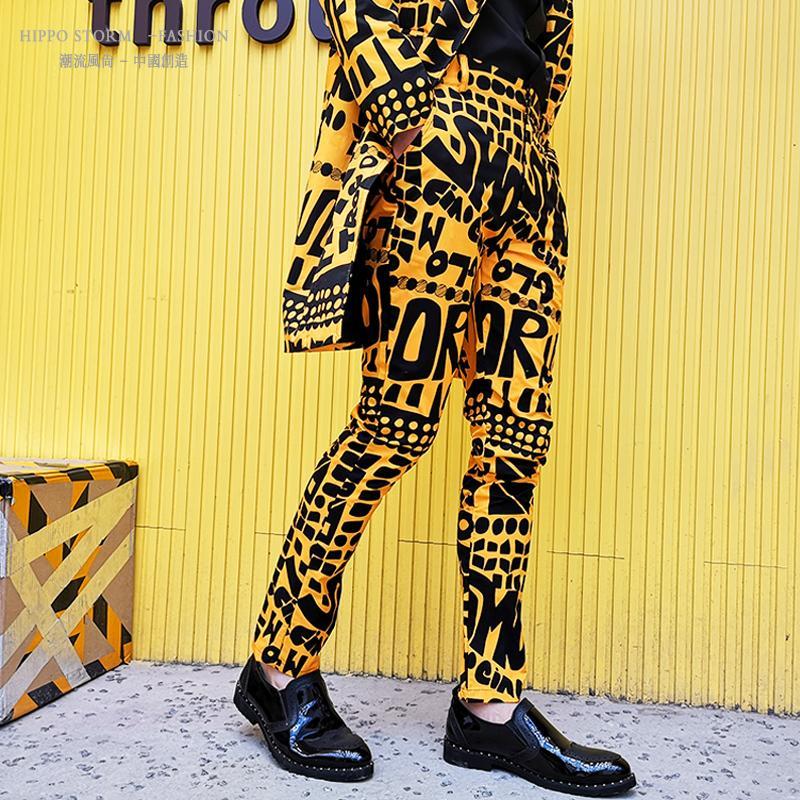 Erkek Moda Sarı Mektup Çiçek Baskı Takım Elbise Pantolon Hip Hop Gece Kulübü Sahne Şarkıcı DJ Erkek Rahat Pantolon Şarkıcı Sahne Giyim