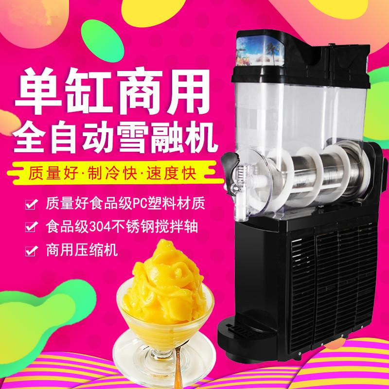 Quality Assurance Commercial CE certified smoothie snow melter mini desktop single cylinder snow melter high quality