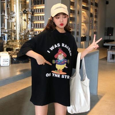 Kısa kollu ins moda 2020 gevşek Harajuku tarzı Coat gündelik Kısa kollu tişört kadın ins şık kadın 2020 gevşek Harajuk